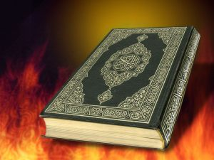 The Quran - The Holy Book of the Islamic Faith