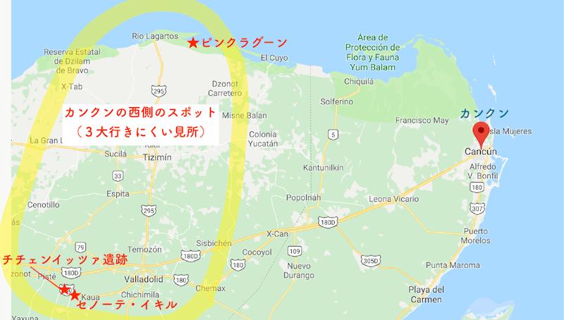 カンクンから西側のスポット(ピンクレイク、チチェンイッツァ遺跡、セノーテイキル)マップ
