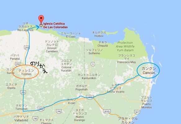 カンクンからピンクレイク(ピンクラグーン)への行き方の地図