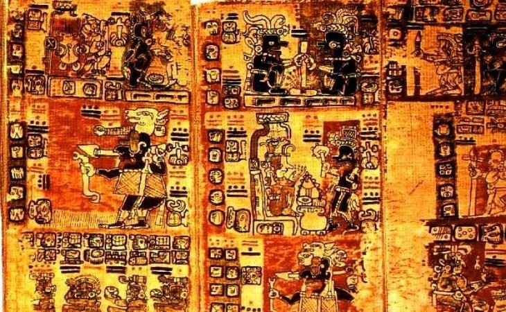 アステカの古文書