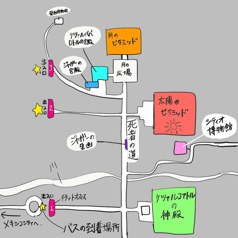 テオティワカン遺跡の見所マップ