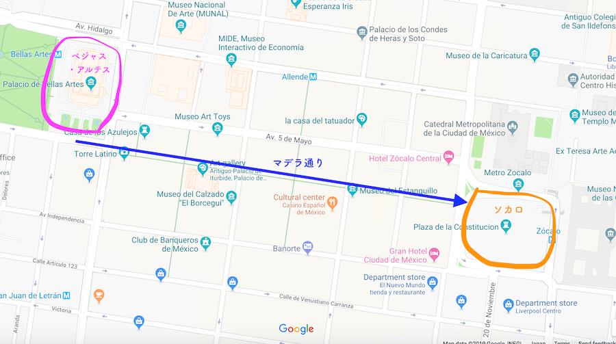 ベジャスアルテスからソカロ(マデラ通り)