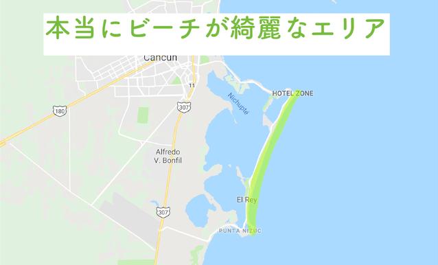 ビーチが本当に綺麗なエリア地図