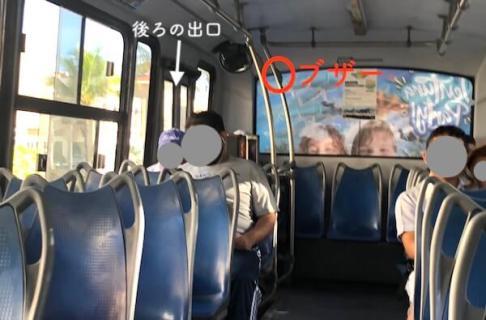 カンクンのバスの降車ブザー