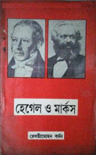 Hegel O Marx pdf download