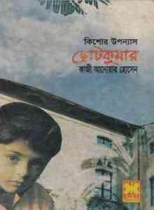 ChhotoKumar