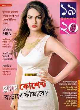 Unish Kuri 19 June 2017 pdf