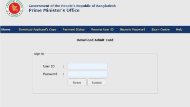 How To Download Nsi Admit Card?