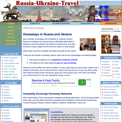 Travel site for SBI UYO