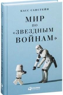 Эта кни