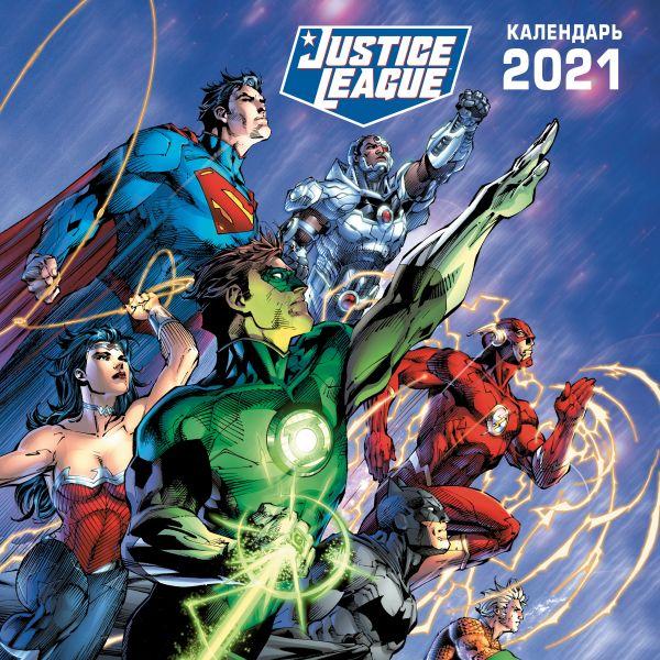Вселенная DC. Календарь настенный на 2021 год