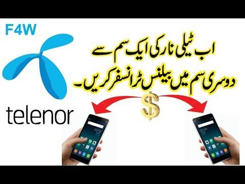 Telenor Balance Share code 2018