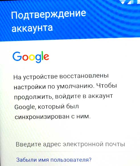 аккаун гугл