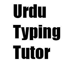 Urdu-Typing-Tutor-Crack-Download