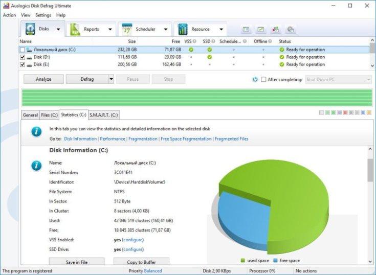 Auslogics-Disk-Defrag-Ultimate-Crack-Serial-Key