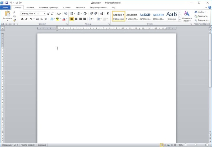 Microsoft-Office-2013-Pro-Plus-SP1-VL-March-2020-Free-Download
