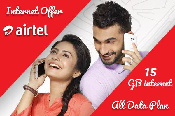 15 GB internet offer