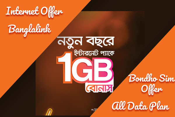 New Year Internet Offer Package 2019