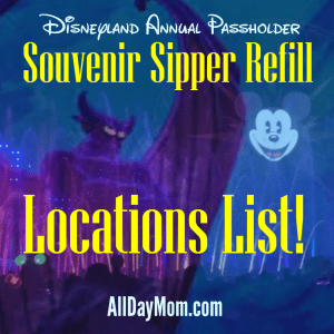 Disneyland Annual Passholder Souvenir Sipper Refill Locations List! Chernabog/World of Color Cup