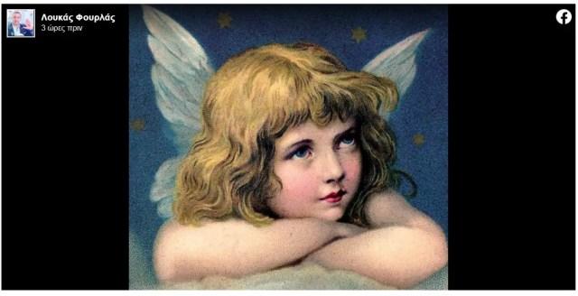 Σπαράζει καρδιές ο Λουκάς Φουρλάς για την νεκρή κόρη του: «Πάντα θα είσαι μαζι μας αγγελάκι μου»[photo]