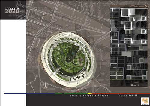 Эко-город 2020 в Якутии. Инновационный проект в кимберлитовой трубке