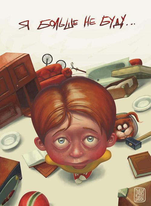 Мультфильмы-иллюстрации Дениса Зильбера