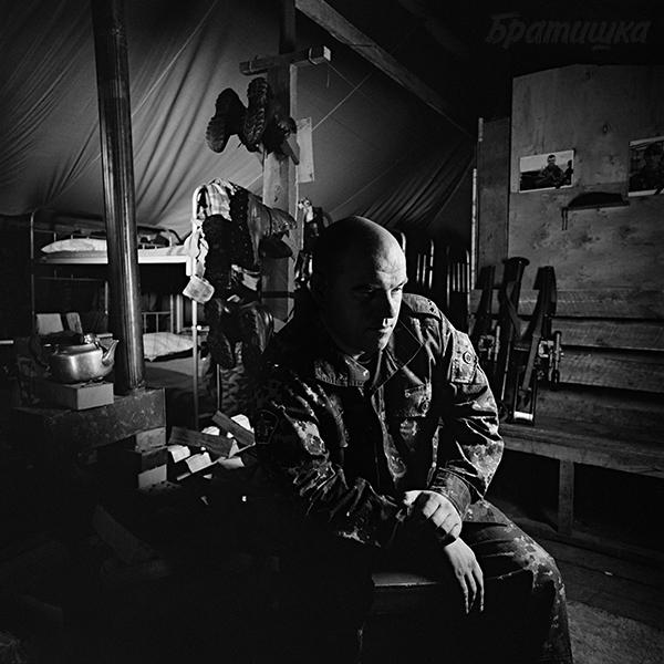 Ветераны спецназа. Истории участников специальных операций в портретах фотографа Дмитрия Белякова