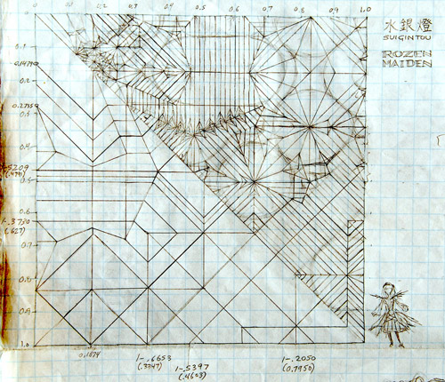 Оригами Брайана Чана.