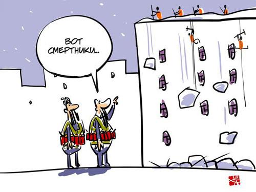 Будни террористов. Серия злободневных карикатур