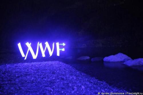 Всемирная экологическая акция «Час Земли». Выключаем свет на один час - 26 марта в 20.30