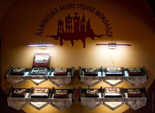 Львовская мастерская шоколада. Рай для сладкоежек!