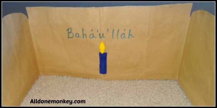 Gate Craft {Declaration of the Bab} - Alldonemonkey.com