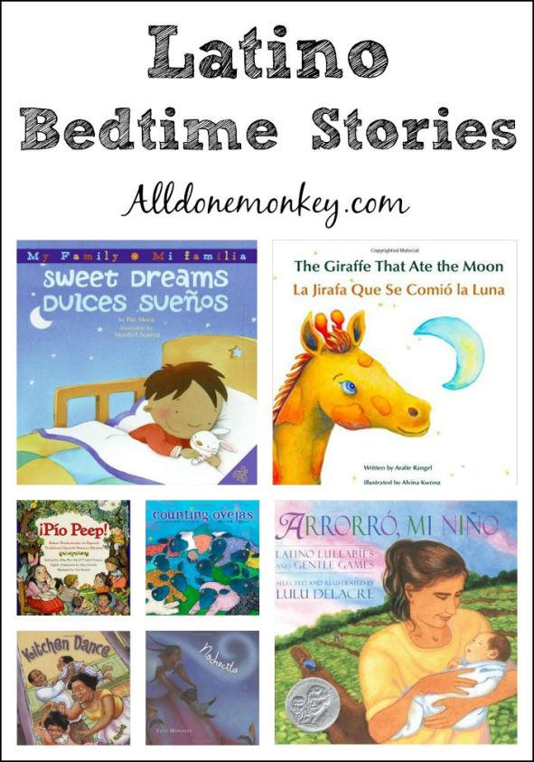 Latino Bedtime Stories | Alldonemonkey.com