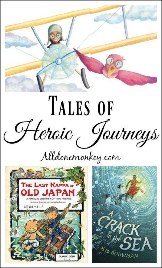 Tales of Heroic Journeys | Alldonemonkey.com