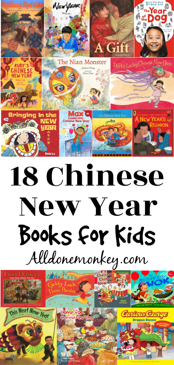 18 Chinese New Year Books for Children