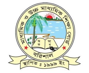 Barisal Education Board