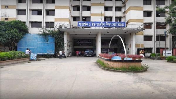 Chittagong Education Board