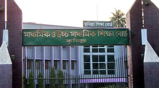 Comilla Education Board