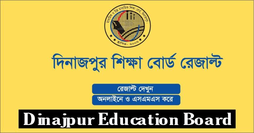 Dinajpur Education Board Result