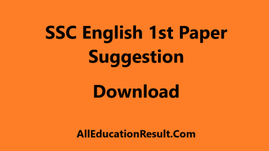 SSC English 1st Paper Suggestion 2020