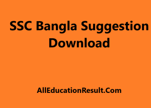 SSC Suggestion 2019 Bangla