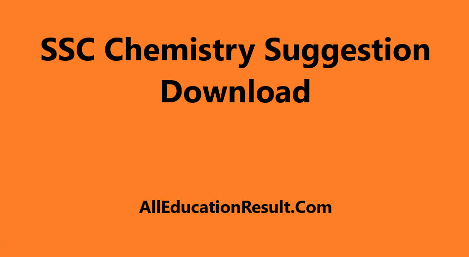 SSC Suggestion 2019 Chemistry