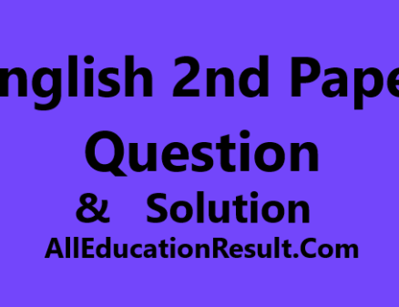 SSC English 2nd Paper Question Solution 2019 - All Education