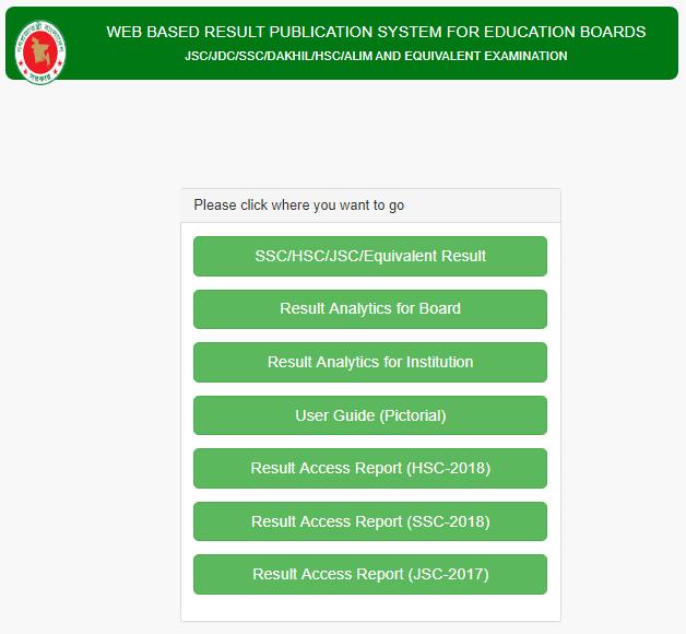 https://alleducationresult.com/ssc-result/