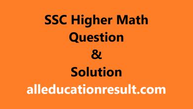 SSC Higher Math Question Solution 2020