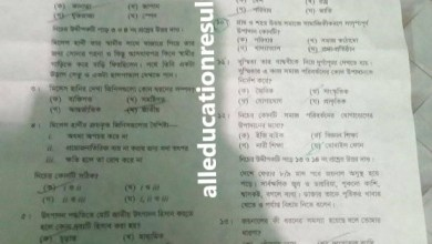SSC Bangladesh And Global Studies Question Solution 2020