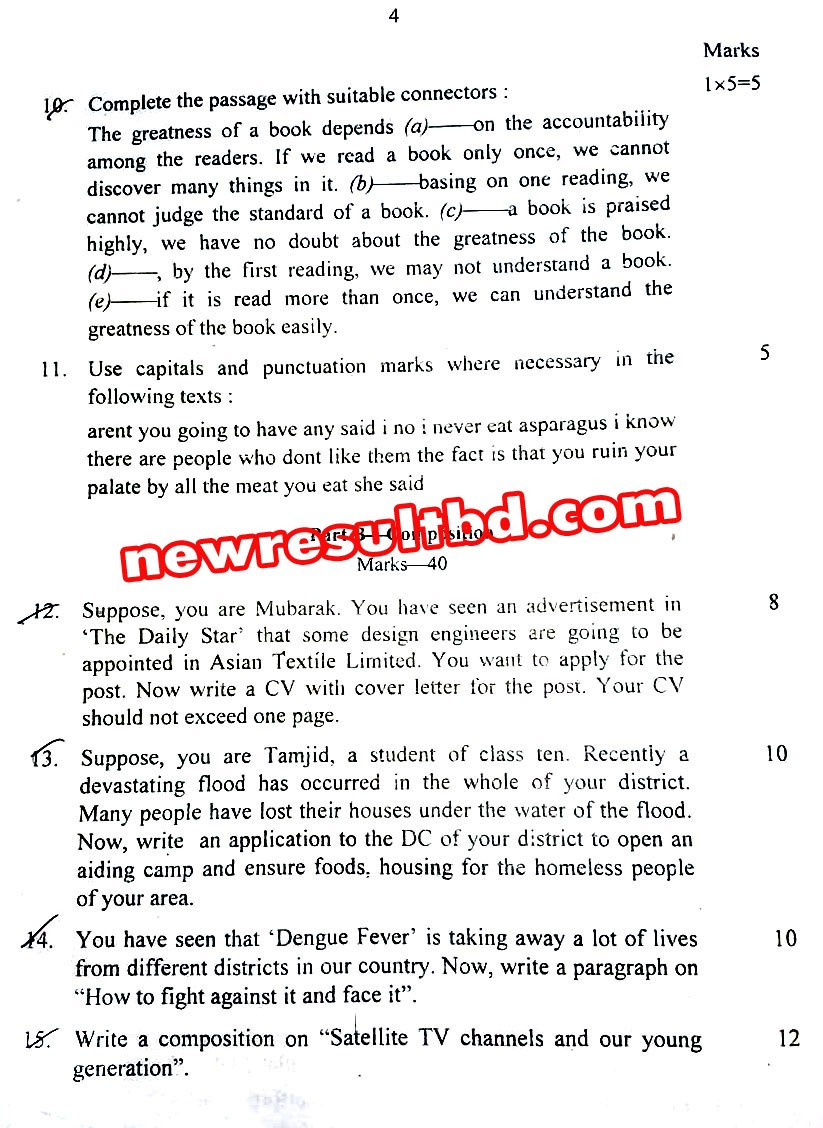 SSC English 2nd Paper Question Solution 2020