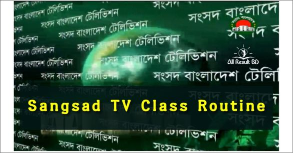 Sangsad TV Live Class 6-10 Online Class Routine PDF Download
