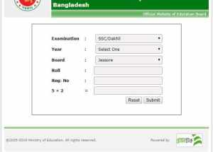 SSC Result 2020 Jessore Board Marksheet