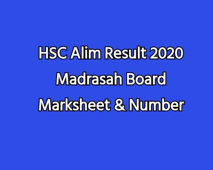 HSC Alim Result 2020 Madrasah Board Marksheet